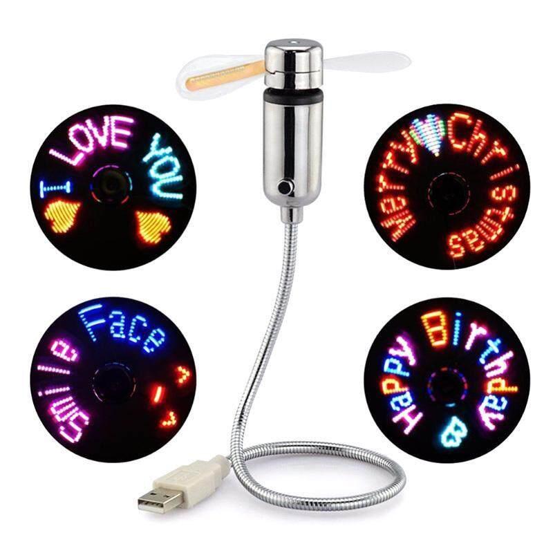 Bảng giá Quạt USB Linh Hoạt Cổ Ngỗng LED Có Thể Lập Trình Quạt Dành Cho Máy Tính Xách Tay Máy Tính Xách Tay Máy Tính Để Bàn Phong Vũ