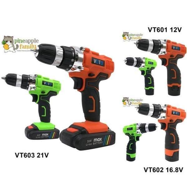 GERMANY VOTO VT601/602/603 East Tools 12/16.8/21V Cordless Drill Electric Screwdriver