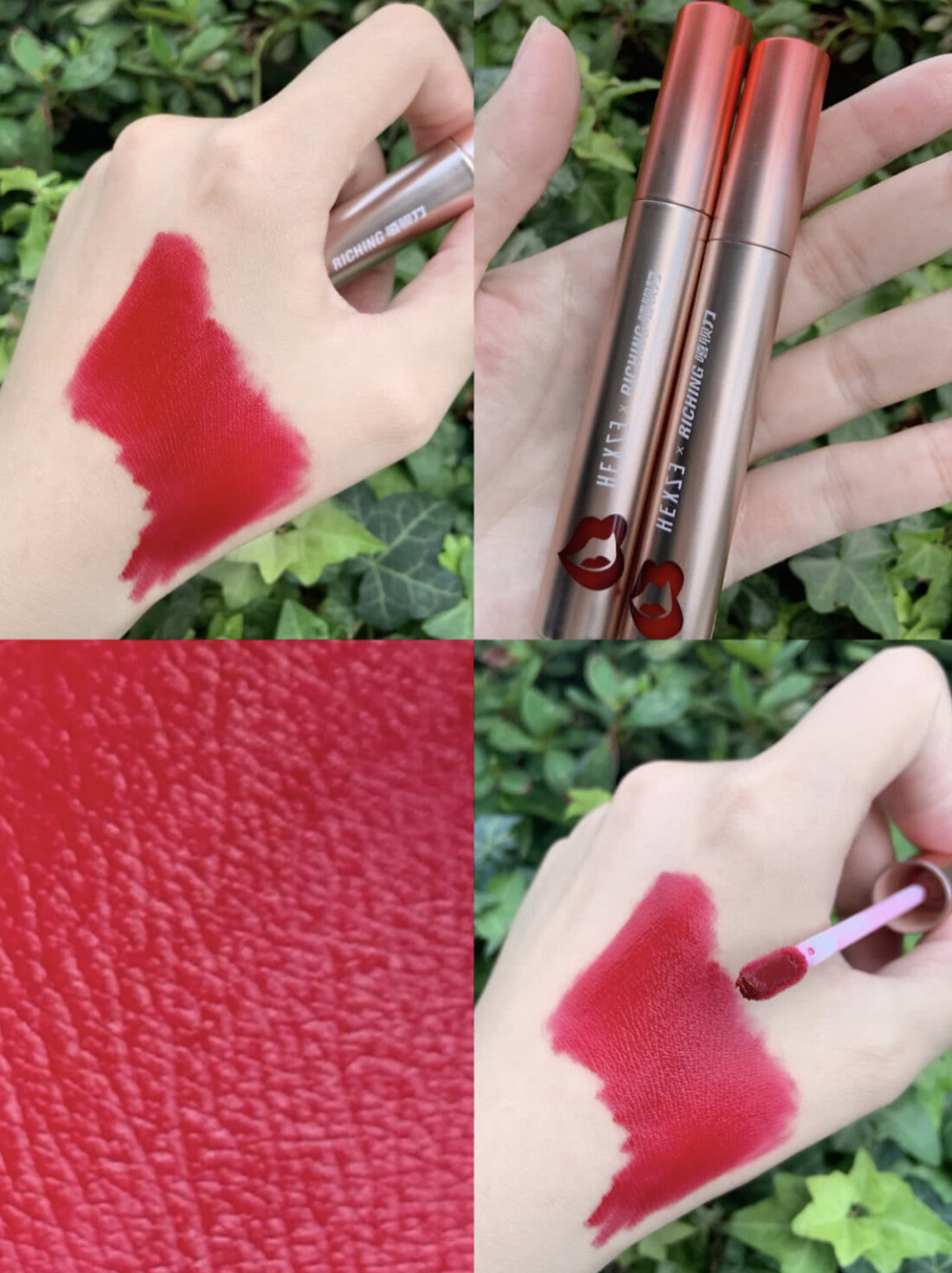Han xi zhen hexze Hey Drink of Combined Action ming kuan Limited Edition Matte Lip Glaze M71 Berry Problem M72 Attractive Pulp Red