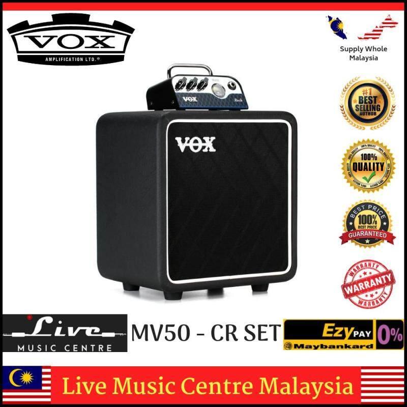 Vox MV50-CR Set Rock Nutube Head & BC108 Cabinet (MV50CR/MV50) Malaysia