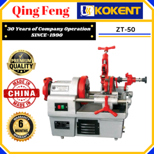 Qing Feng Pipe Threading Machine 25rpm ZT-50