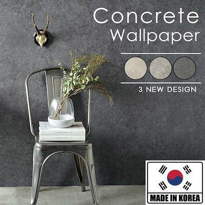 Wallpaper Concrete Effect Industrial Texture Design Self-adhesive Peel and Stick Kertas Dinding Rumah / Furniture / Shelf / Cabinet / Sticker / Reform