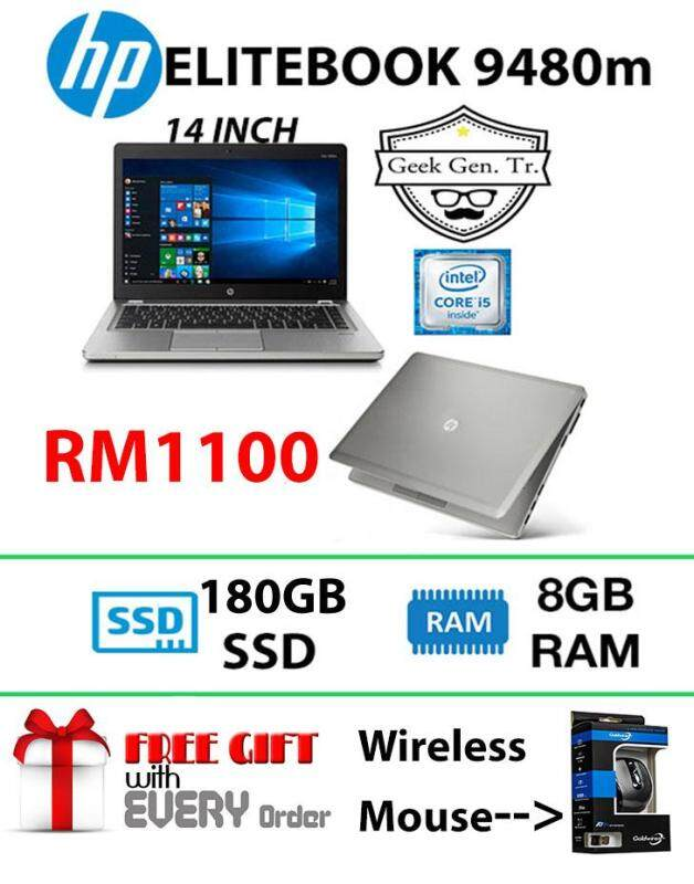 HP ELITEBOOK 9480m CORE i5-4310U GEN 8GB RAM 180GB SSD 14 INCH Malaysia