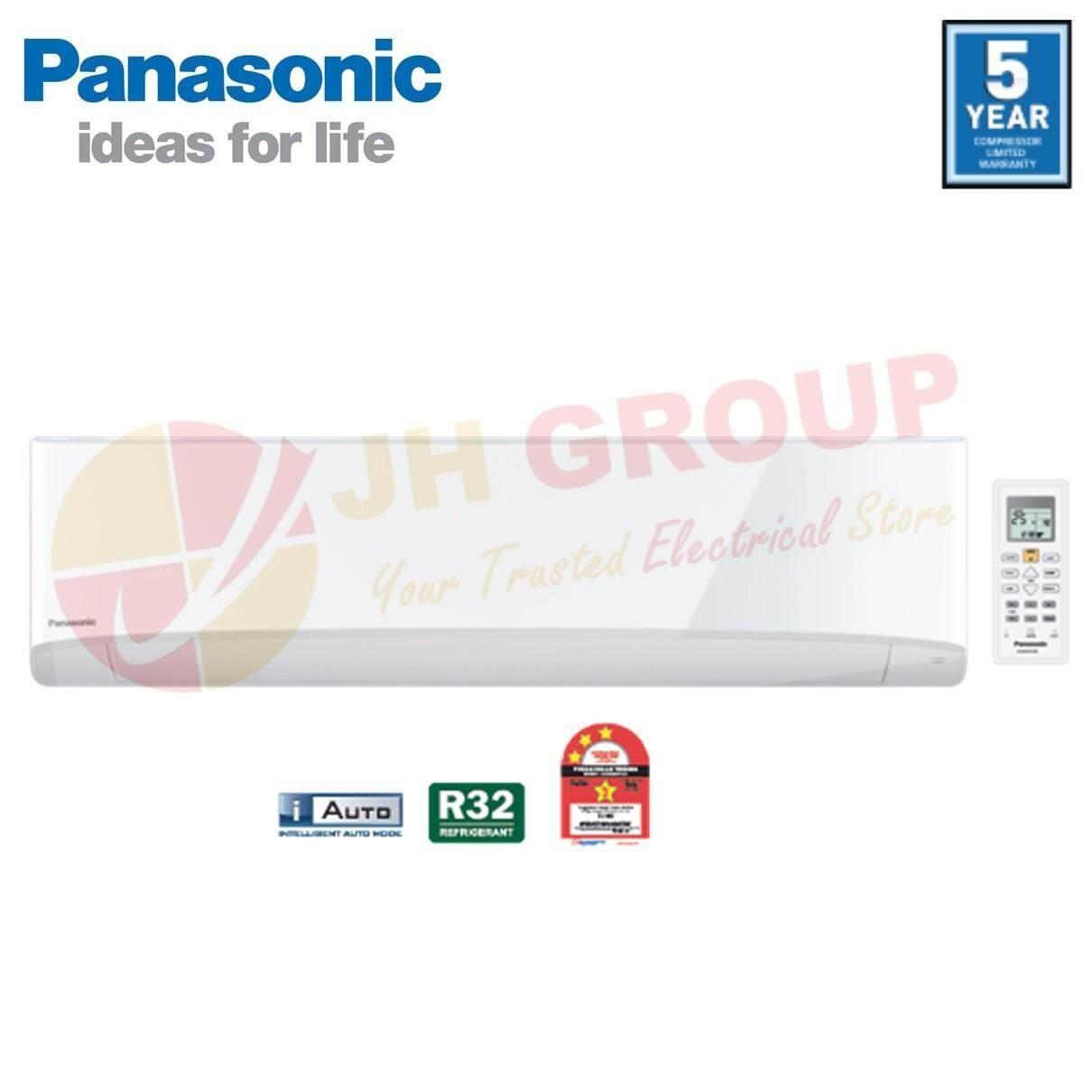 PANASONIC CS-PN24VKH / CU-PN24VKH 2.5 HP STANDARD NON-INVERTER R32 AERO SERIES AIR-CONDITIONER