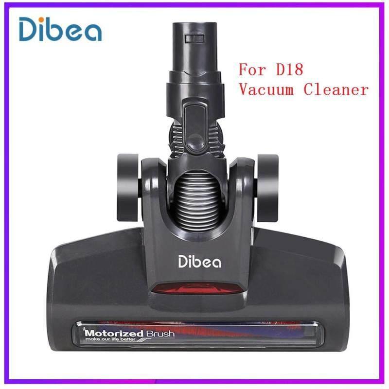 Original Dibea Professional Cleaning Head for D18 Vacuum Cleaner Singapore