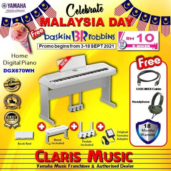 Claris Music Yamaha Portable Grand Digital Piano-NEW UNIT! (Model: DGX670WH / DGX670-WH / DGX670 / DGX-670W / DGX-670-WH / DGX 670WH / DGX 670) Malaysia