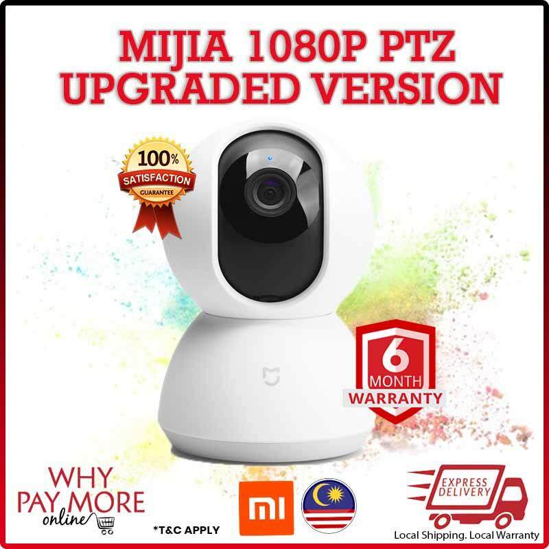 [upgraded Version] Xiaomi Mijia 1080p Hd Dome Smart Mi Ip Camera Ptz Version Infrared Night Vision [import] By Wpm Online.