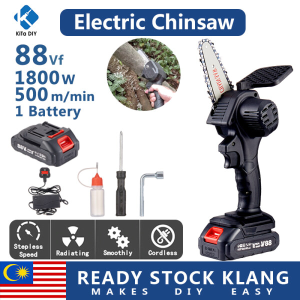 88V Chain Saw Wireless Portable Rechargeable For Makita Battery Electric Pruning Saw Mini Woodworking One-handed Garden Logging Saw
