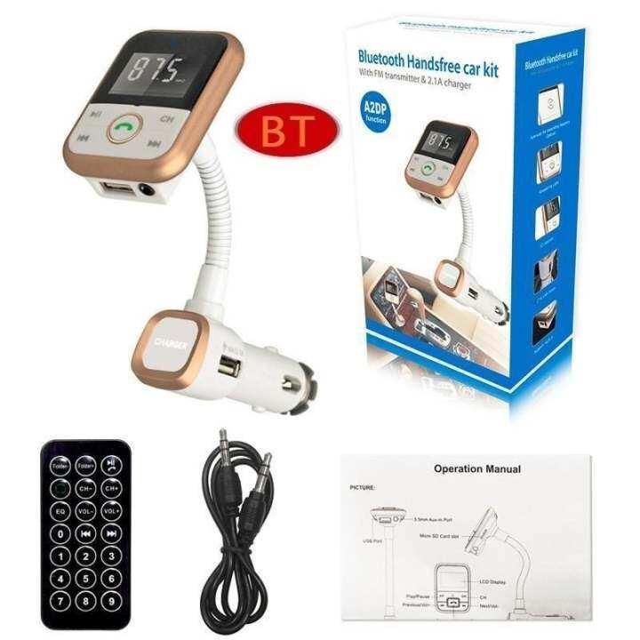 bt67 wireless bluetooth fm transmitter radio adapter car. Black Bedroom Furniture Sets. Home Design Ideas