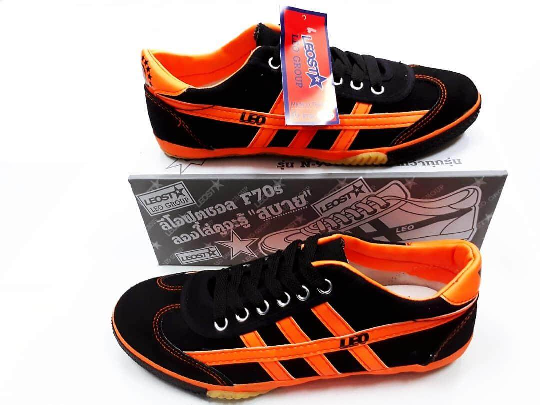 0ade4c4c9 Malaysia Ready Stock Original LEO 70 s Futsal Shoe Made in Thailand