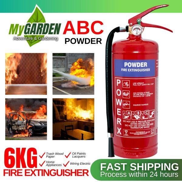 6KG ABC Powder Fire Extinguisher for Car Home Office Portable Multipurpose Fire Extinguisher Ingusher Pemadam Api