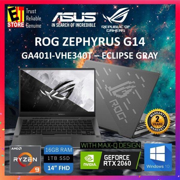 ASUS ROG ZEPHYRUS G14 GA401I-VHE340T GAMING LAPTOP - GRAY (RYZEN 9-4900HS/16GB (8G+8G[ON BD]) /1TB SSD/14 FHD 120HZ/RTX 2060 MAX-Q 6G/W10/2YRS) + BAG & MOUSE Malaysia