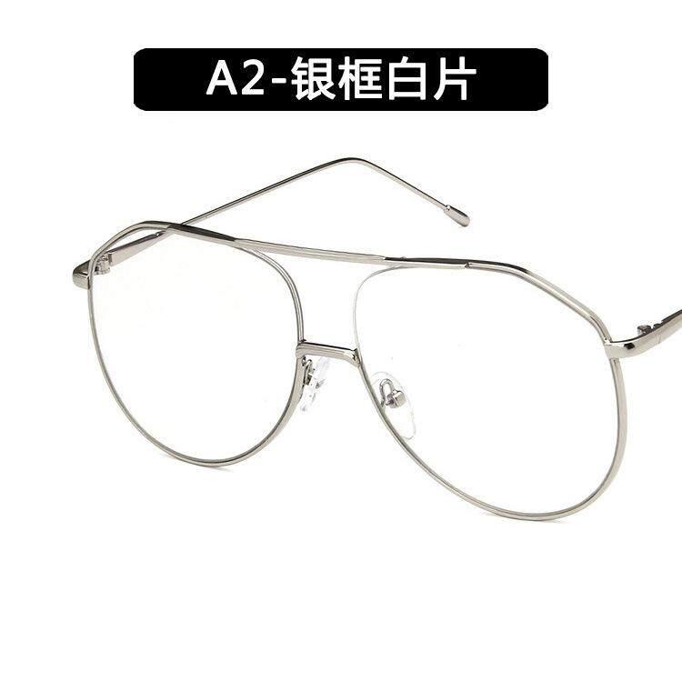 Korean version of the star large frame sunglasses retro metal double beam sunglasses fashion marine film sunglasses