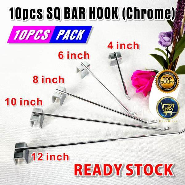 "PlatMart - PlatMart - [READY STOCK] 10pcs CHROME SQ BAR HOOK, ""Ø DIAMETER 5 mm"" 4 in / 6 in / 8 in / 10 in / 12 in"
