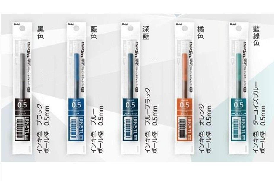 Black,Blue,Navy Blue,Turquoise,Orange 5 pcs PENTEL ENERGEL INFREE PEN 0.5mm