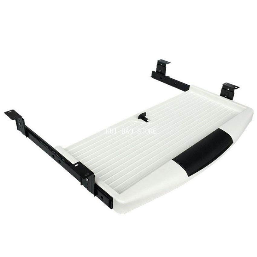 RUI BAO STORE Ergonomically Designed Keyboard Tray Set With Rails  Screw Sand Tools For Your Home Office