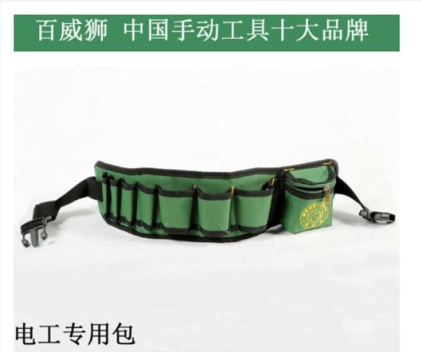 Scaffold Eco Tool Belts Bags