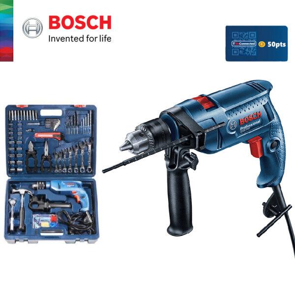 BOSCH GSB 550 XL Kit Professional Impact Drill (with 120pcs Accessories) - 06011A15L3 - 3165140874212
