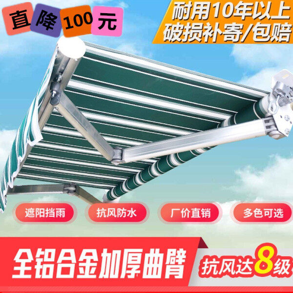 Awning retractable canopy outdoor awning aluminum canopy balcony hand crank courtyard tent folding umbrella