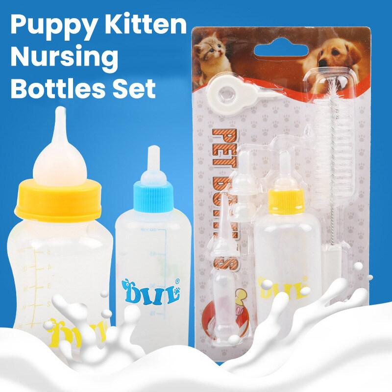 DY Loving Pet Cat Dog sữa chai PET PUPPY Kitten bé động vật ăn Chai PET ăn phụ kiện điều dưỡng Set