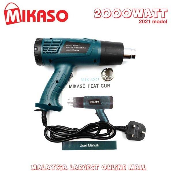 1800W 2000W Hot Air Heat Gun Blower Shrink Gun Adjustable with Accessories