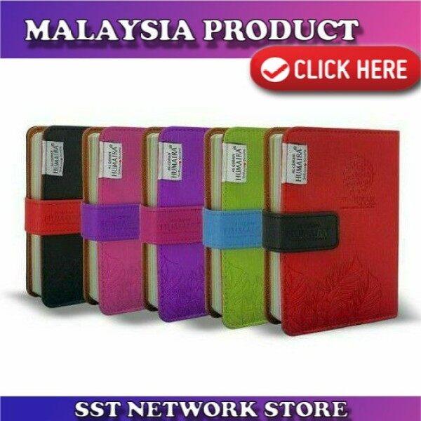 Al-Quran Terjemahan & Tajwid Diari (Saiz A6) Humaira Saiz A6 Malaysia