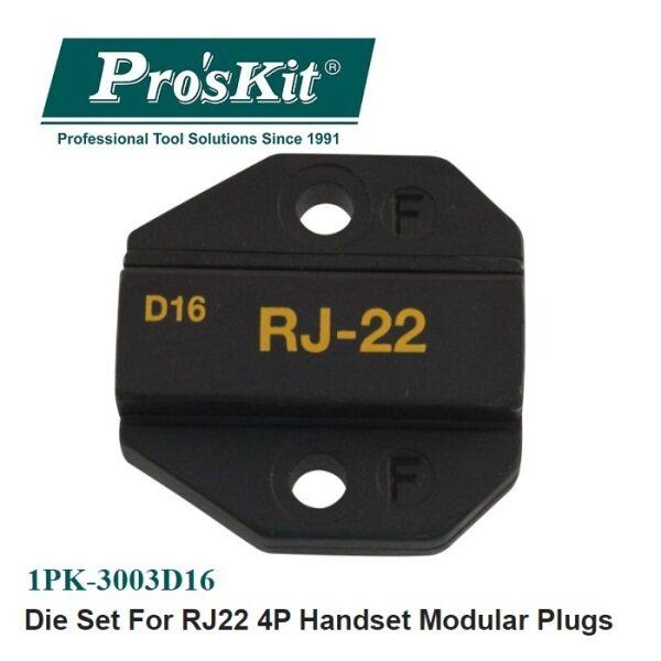 ProsKit 1PK-3003D16 Die Set For RJ22 4P Handset Modular Plugs
