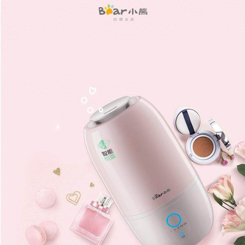 Bear Jsq-a30g3 Humidifier Intelligent Home Bedroom Desktop Air Purification Mute Aromatherapy Machine Wetness Flour Singapore