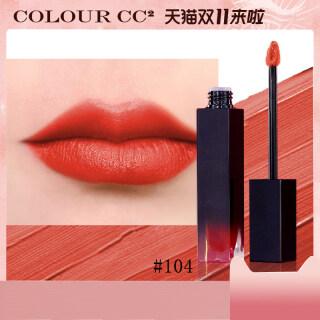 Màu Sắc CC2 Màu Cam Đỏ Khỏa Thân Lip Gloss Matte Lung Linh Long Lanh Son Bóng Dưỡng Ẩm Lỏng Son Môi Bền Lâu Không Thấm Nước Ngọc Trai Sắc Tố đối Với Phụ Nữ Sheer Matte Nhung Lip Tint 104 thumbnail