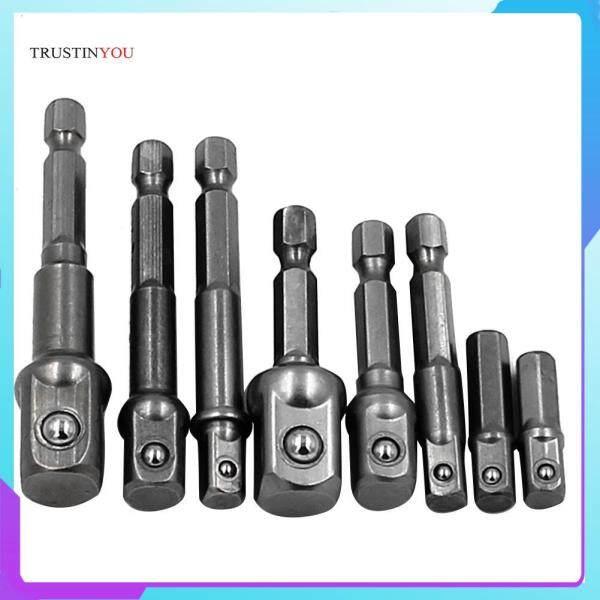8PCS Socket Bits Adapter Set Hex Drill Nut Driver Power Shank 1/4  3/8  1/2