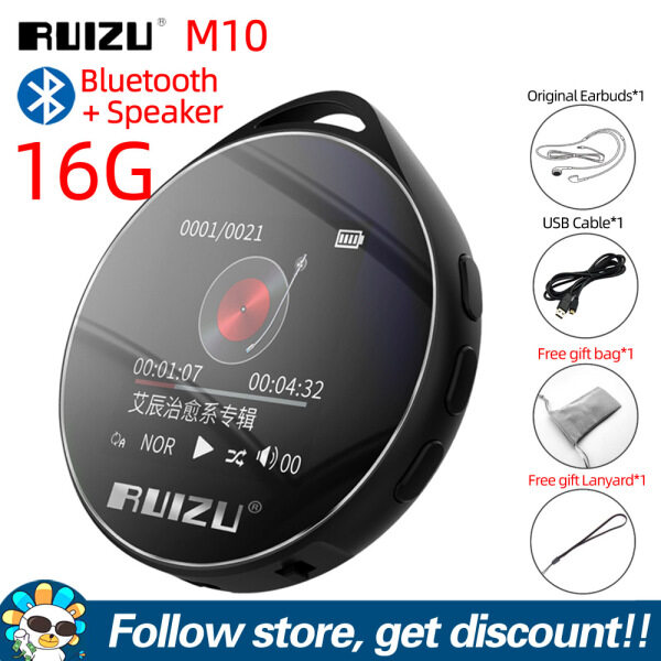 RUIZU M10 Bluetooth MP3 MP4 Player With 1.44 Inch Screen 8GB 16GB HIFI Music Video Player With Built in Speaker Support FM Radio EBook Voice Recorder Portable Audio Walkman MP3 Music Player