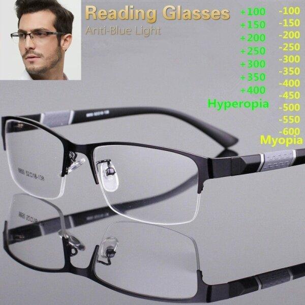 Giá bán -50 ~-600 kính cận thị đàn ông Retro khung kim loại vuông hyperopia đàn ông kính