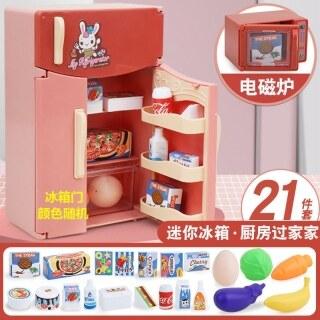 [Còn Hàng] Bộ Đồ Chơi Gia Đình Cho Trẻ Em Đồ Chơi Tủ Lạnh Nhà Bếp Đồ Chơi Bé Trai Và Bé Gái Đồ Chơi Nấu Ăn Bộ Đồ Chơi Trẻ Em 3-6 Tuổi Đồ Chơi Biến Hình Xe Hơi Trẻ Em thumbnail