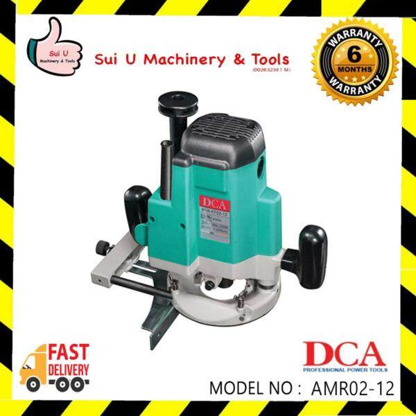 DCA AMR02-12 Wood Router 1650w