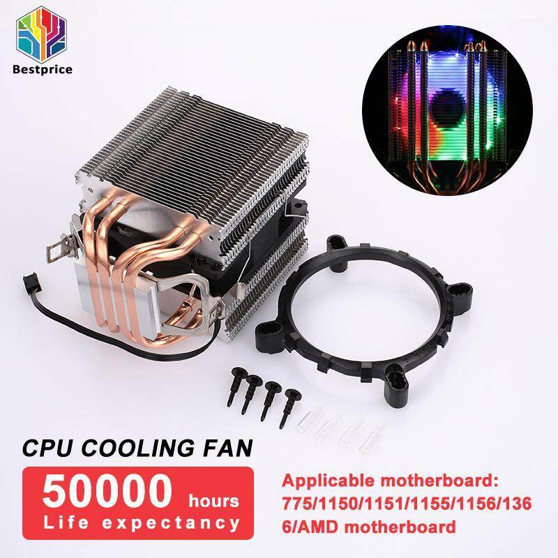 Bestprice พัดลม Cpu เครื่องทำความเย็นสำหรับซีพียูหม้อน้ำทนทาน 4 ทองแดงหลอดไฟสี 3pin หม้อน้ำ Desktop Office 775/1150/1151/ 1155/1156/1366/แผงวงจรหลักเอเอ็มดี By Bestprice2015.