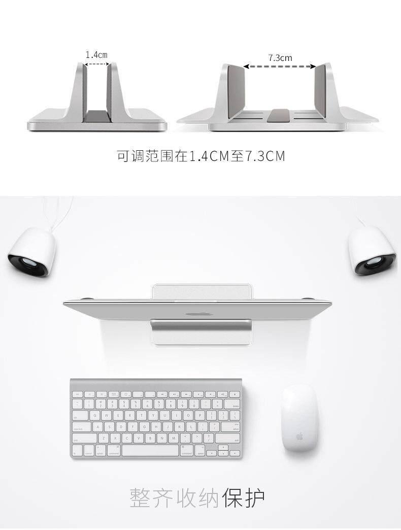 Vertical Laptop Stand Adjustable Desktop Computer Tablet Support Notebooks  Holder Erected Space-saving Base Mount