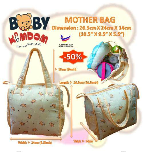 Baby Kimdom Mother Bag By Baby_kimdom.