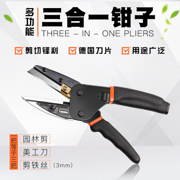 Multifunctional Big Scissors Garden Pruning Electrician Special Three-in-One Pliers Wire Cutter Branch Blade Strong