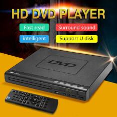 Đầu DVD di động cho TV đầu DVD nhỏ gọn đa vùng ADH CD VCD nâng cấp đĩa nhạc USB + từ xa