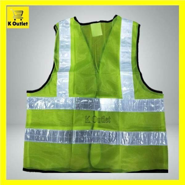 【1 Pcs 】Safety Vest with Reflective Tape / Baju Keselamatan Pemantul Cahaya / Baju Awas