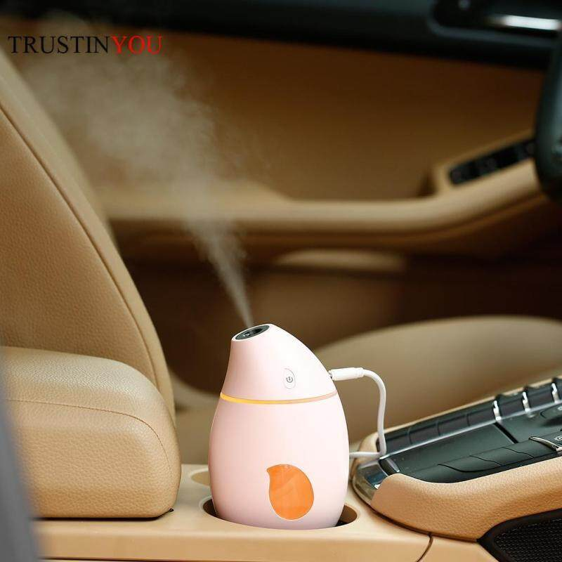 Creative Mango Pattern Timing Humidifier USB Vehicle Mute Moisturing Device with Colorful LED Lights Home Car Articles Singapore