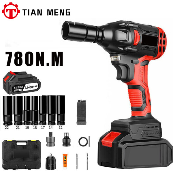780N.M 1/2 Torque Impact Wrench Brushless Cordless Electric Wrench Drill Tool 0-4000 RPM 12.5MM