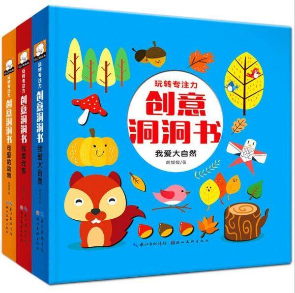 Creative Baby Cavate Boy Infants Baby Hands Big Picture Books Suitable for 0-6-Year-Old Children Book Malaysia