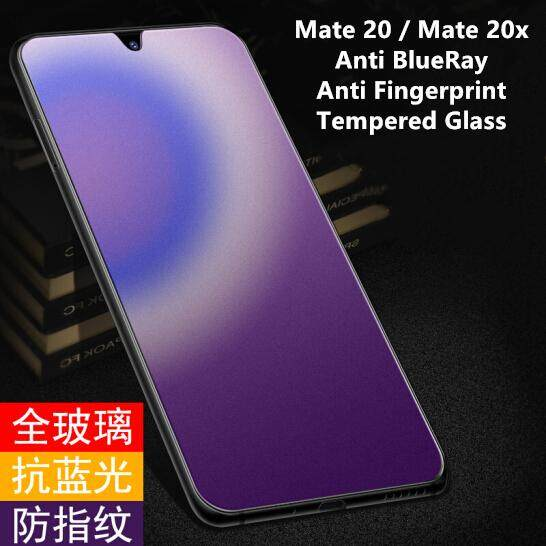 Huawei Mate 20 / Mate 20x Anti Blue Ray Matte Full Tempered Glass Screen Protector [