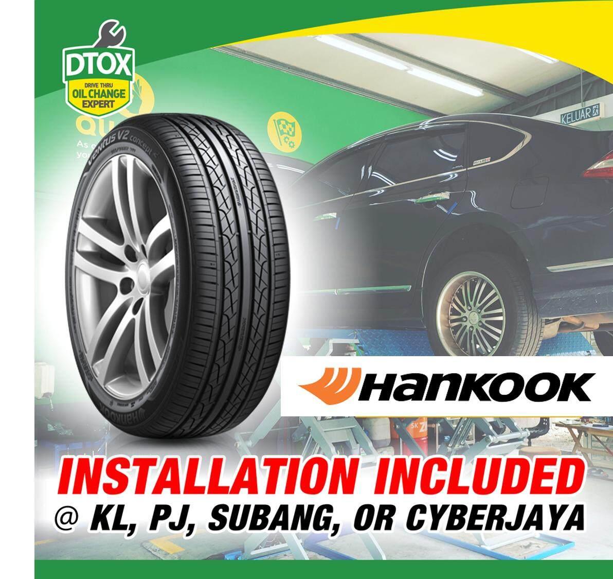 Hankook Ventus V2 (H457) 215/50R17 Tyres (with installation)