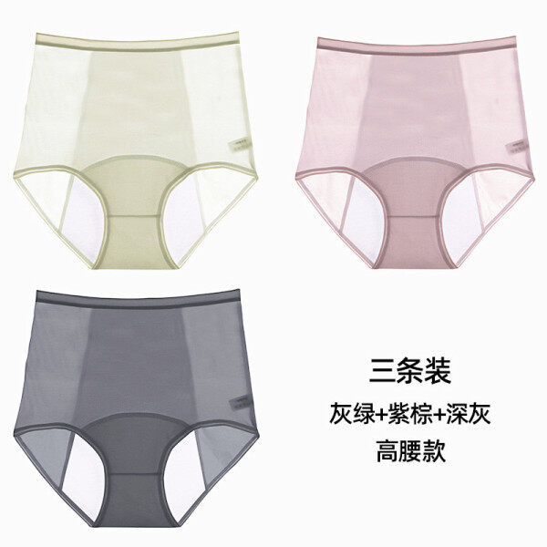 Summer thin physiological underwear womens leak-proof antibacterial womens mid-waist aunt menstrual period hygiene safety pants breathable Leakproof front and rear, easy to clean and breathable Singapore