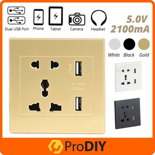 1 Gang Universal Dual USB Socket Switch 2 and 3 Pin Multifunction Charger Power Adapter 5.0V 2100mA