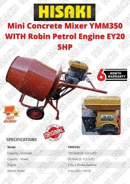 HISAKI Concrete Mini Mixer c/w China Engine/Robin EY-20D Engine
