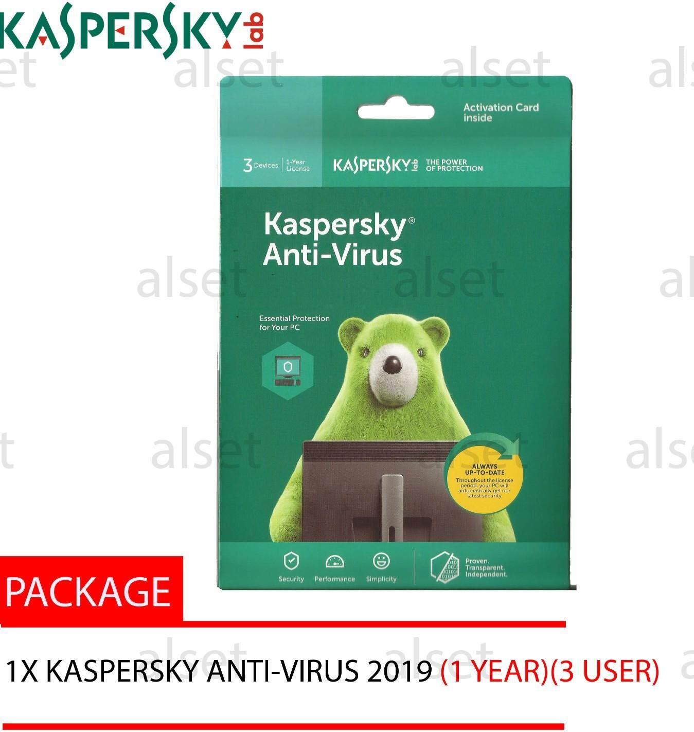 latest anti virus for laptop