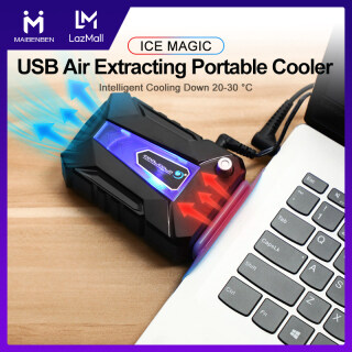 [Local Warranty] MAIBENBEN Portable Coolling Pads Ice Magic 3 USB Exhaust Radiator Computer Accessories Air Extracting Portable Cooler 3000 RPM Turbo Speed 75 CFM Game At Home Gaming Set Free Shipping thumbnail